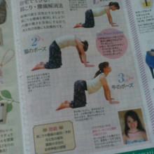 肩こり 腰痛解消法