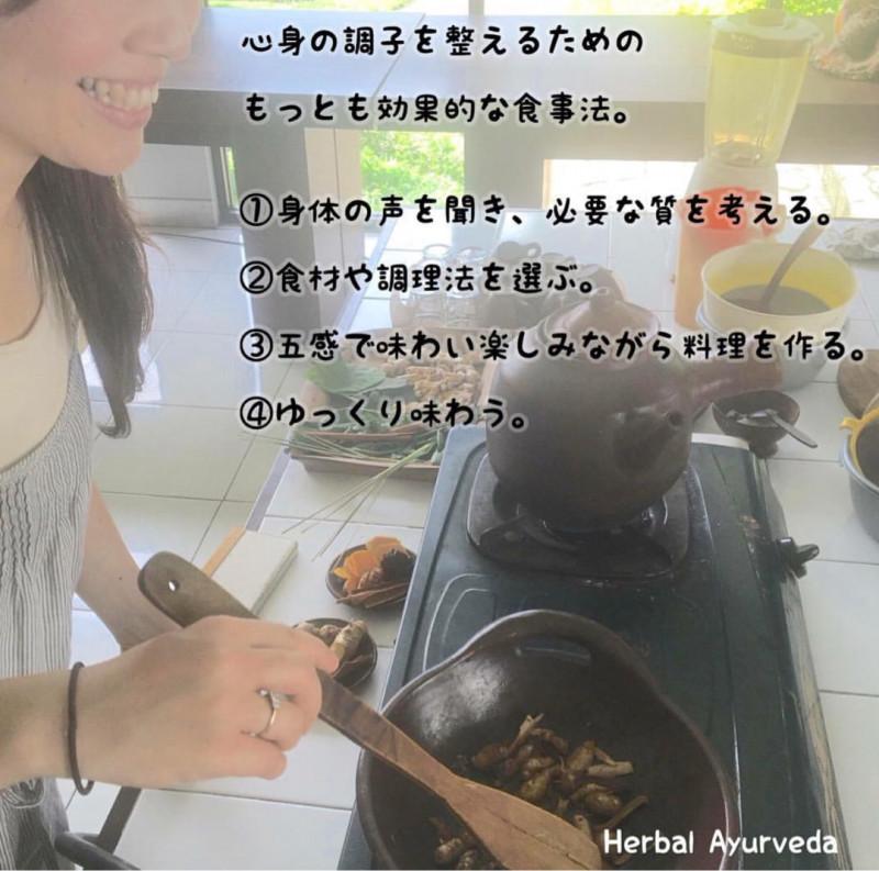 アーユルヴェーダ食事